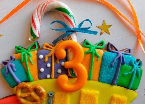 Що подарувати хлопцеві на день народження 3 роки
