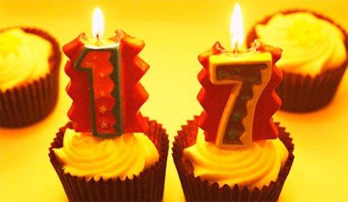 Що подарувати коханому хлопцеві на день народження 17 років