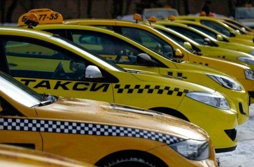 Таксі в Криму: виклик, ціни, таксопарки