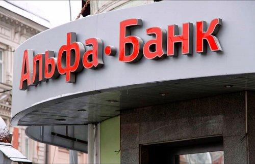 Які банки працюють у Криму сьогодні в 2015 році