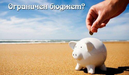 Як бюджетно відпочити в Криму