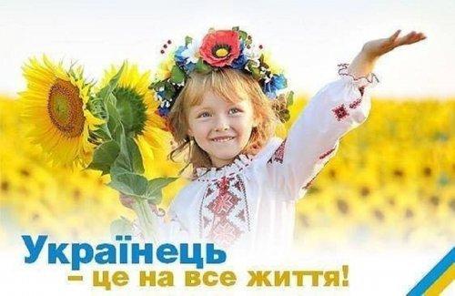 1444411224 oboyi na robochiy stl ukrayina 9 Обої на робочий стіл Україна, скачати безкоштовно