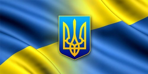 1444411262 oboyi na robochiy stl ukrayina 5 Обої на робочий стіл Україна, скачати безкоштовно