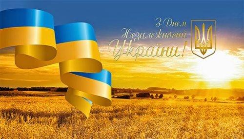 1444411311 oboyi na robochiy stl ukrayina 13 Обої на робочий стіл Україна, скачати безкоштовно