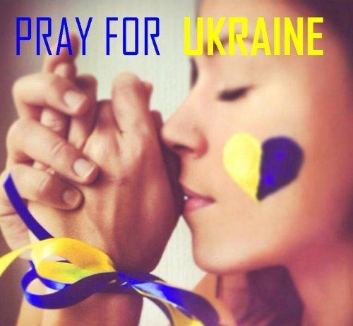 1444411332 oboyi na robochiy stl ukrayina 15 Обої на робочий стіл Україна, скачати безкоштовно