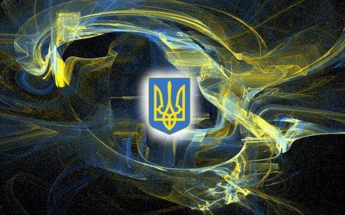 1444411364 oboyi na robochiy stl ukrayina 14 Обої на робочий стіл Україна, скачати безкоштовно