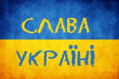 1444411490 slava ukrayin oboyi na robochiy stl Обої на робочий стіл Україна, скачати безкоштовно