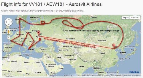 1445942637 vdstezhiti posilku z kitayu v ukrayinu Відстежити посилку з Китаю в Україну. Як це зробити?
