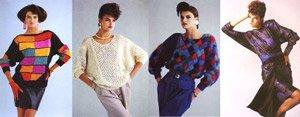 Одяг у стилі 80 х