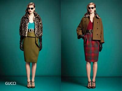 Жіночі куртки осінь 2015 року