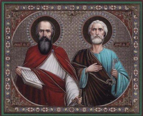 Свято Петров пост в 2017 році