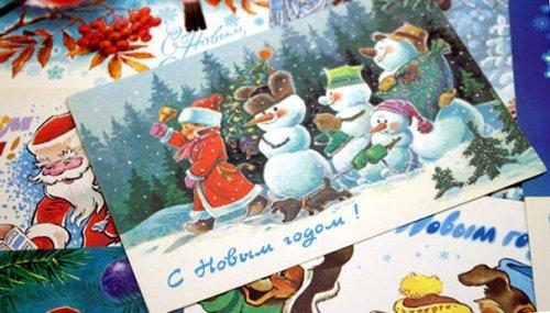 Зроби сам новорічну та різдвяну листівку