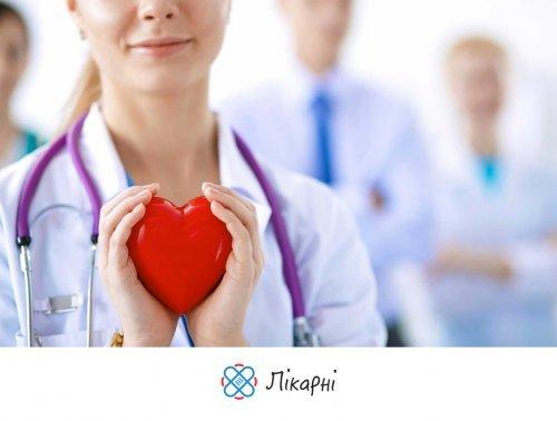 1476110748 press reliz 4 Серцево судинні захворювання   причини та симптоми?