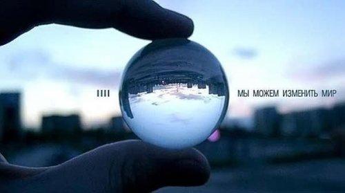 Гороскоп на 2017 рік для водоліїв
