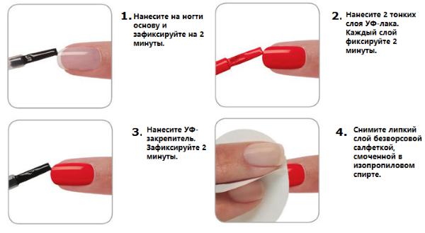 Пошагово как красить ногти гель лаком в  15