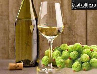 Как сделать вино из жимолости в домашних условиях 386