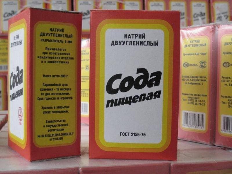 65435b0cf2b84a5e9cb7841ab923bd7c Як відбілити білі речі в домашніх умовах   7 коштів та рекомендації d29b81bca03c1