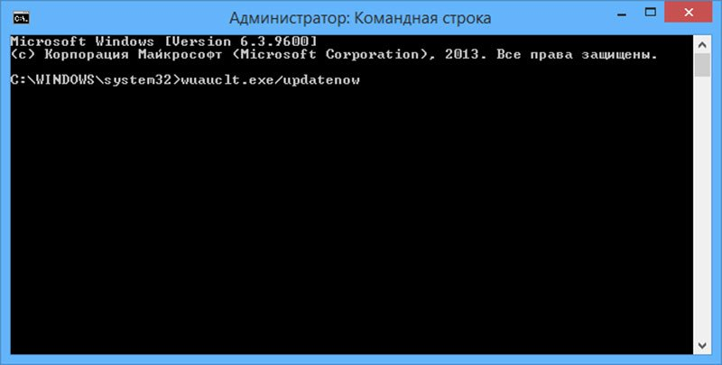 kak perejjti na windows 10 s windows 8 1 i 711 Як перейти на Windows 10 з Windows 8.1 і 7