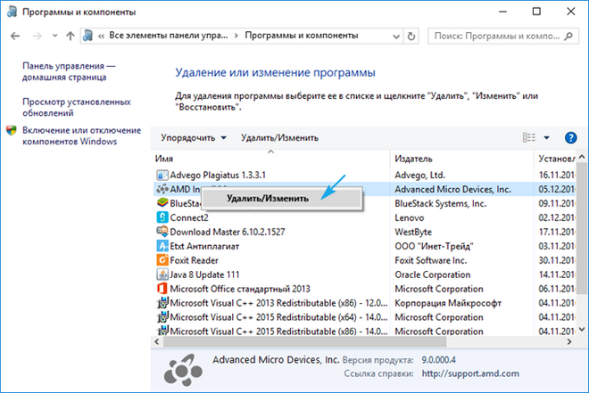 video tdr failure windows 10: kak ispravit oshibku45 Video Tdr Failure Windows 10: як виправити помилку