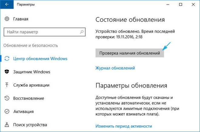 video tdr failure windows 10: kak ispravit oshibku46 Video Tdr Failure Windows 10: як виправити помилку