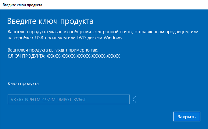 windows 10 do windows 10 pro: proverennye rabochie sposoby19 Windows 10 до Windows Pro 10: перевірені робочі способи
