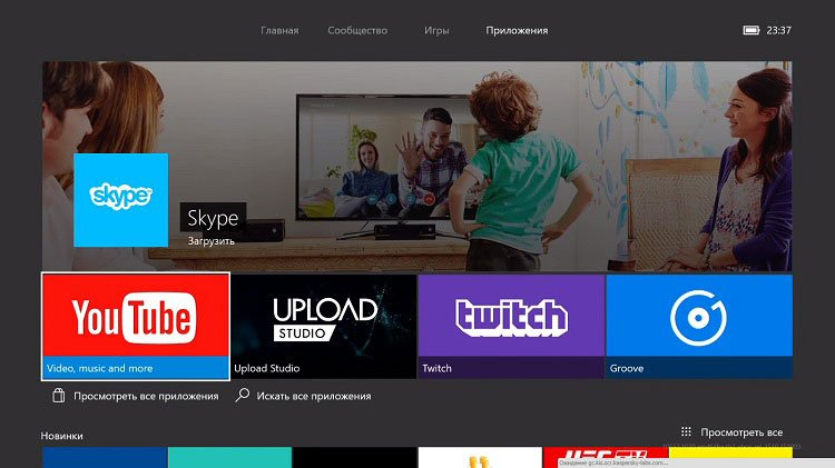 xbox one obnovlenie do windows 1046 Xbox one оновлення до Windows 10