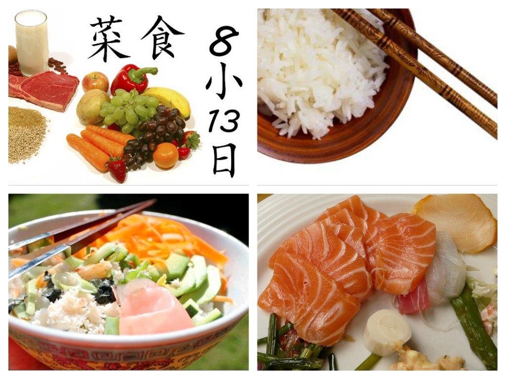 yaponskaya dieta na 14 dnejj: menyu, pravilnoe pokhudenie, foto, rezultaty, otzyvy161 Японська дієта на 14 днів: меню, правильне схуднення, фото, результати, відгуки